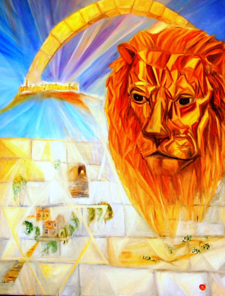 The Feeling of Jerusalem : Artistic Perspective